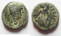 Ancient Coins - ARABIA. PETRA. GETA AE 21