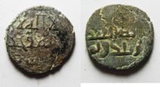 World Coins - ISLAMIC, Umayyad Caliphate. AE FALS.