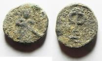 Ancient Coins - AS FOUND: ARAB-BYZANTINE AE FALS. AMMAN MINT. ABDEL MALIK BIN MARWAN
