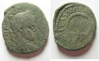 Ancient Coins - JUDAEA. CAESAREA. ELAGABALUS. AE