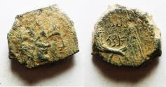 Ancient Coins - Nabataean Kingdom, Malichus II with Shaqilat, 40 - 70 A.D. AE16