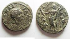 Ancient Coins - Apparently unpublished: Phoenicia. Tyre under Julia Maesa (AD 218-224/5). AE 24mm, 11.73g.