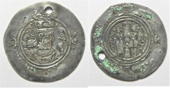 Ancient Coins - SASANIAN SILVER DERHIM. PIERCED IN ANTIQUITY