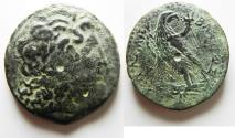 Ancient Coins - Ptolemaic Kingdom of Egypt. Ptolemy IV Philopator AE 37 mm. 222-204 BC. Alexandria mint.