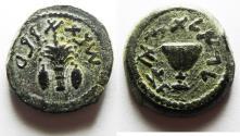 Ancient Coins - STUNNING:  JUDAEA, Jewish War. 66-70 CE. Æ Eighth Shekel .