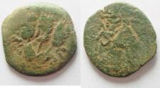 Ancient Coins - JUDAEA. HERODIAN. AGRIPPA I AE PRUTAH