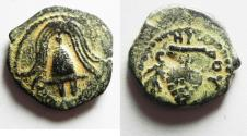 Ancient Coins - Judaea, The Herodians. Herod Archelaus, 4 BC-6 AD. AE Prutah .