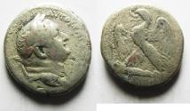 Ancient Coins - Antioch. VESPASIAN. AR Tetradrachm