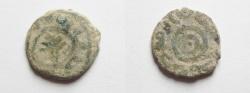 Ancient Coins - ISLAMIC, UMAYYAD DYNASTY, TIBERIAS MINT AE FILS طبرية