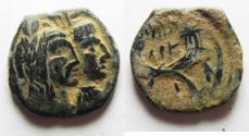Ancient Coins - NABATEAN KINGDOM. ARETAS IV AND QUEEN SHAQUELAT AE 18
