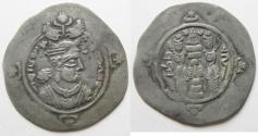 Ancient Coins - SASANIAN. Ardashir III (AD 628-630) NA (Nahr-Tire) mint. AR drachm (32mm, 3.73g). Struck in regnal year 2 (AD 629).