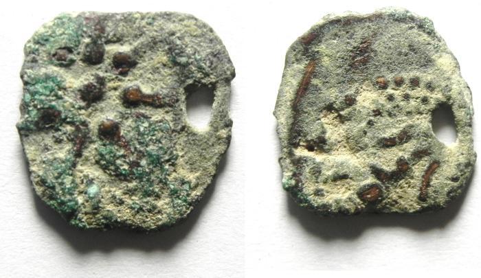 Ancient Coins - JUDAEA , NICE WIDOW'S MITE , PRUTAH , NICE