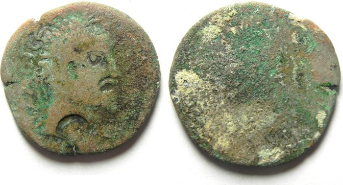 Ancient Coins - ARABIA , RABBATH MOBA , SEPTIMIUS SEVERUS , BARBARIC TYPE AE 26 , AS FOUND , REALLY STRANGE PORTIAT