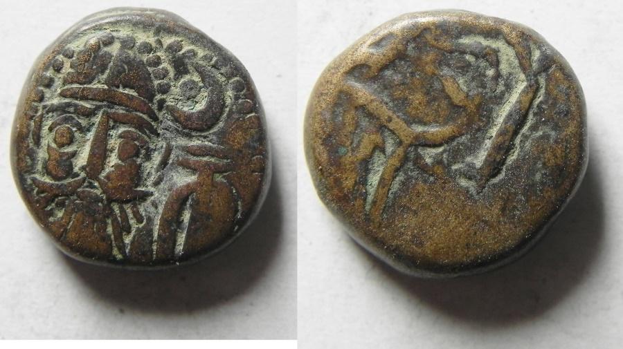 Ancient Coins - Elymais Dynasty Orodes II , Late 2nd Century A.D. - Æ Drachm - choice quality