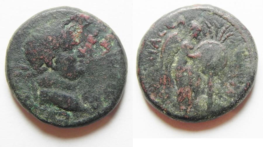 Ancient Coins - JUDAEA CAPTA. Titus. As Caesar, 69-79 AD . AE 21