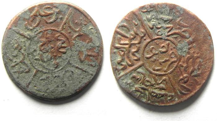 World Coins - AL HEDJAZ , AL HUSSAIN BIN ALI , AH 1334 (1915) , 1/2 QIRSH