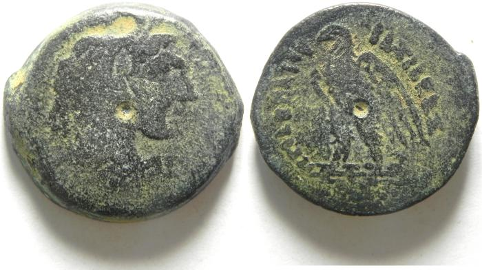 Ancient Coins - Ptolemaic Kingdom of Egypt, Ptolemy V or Ptolemy VI AE 27