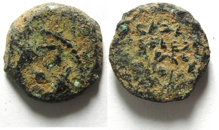 Ancient Coins - JUDAEA , NICE HASMONEAN PRUTAH, AS FOUND