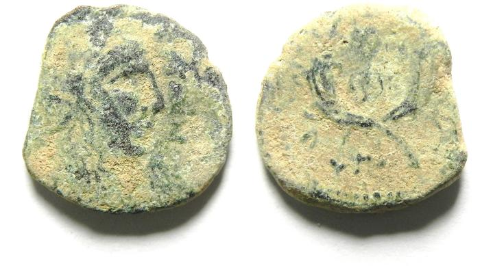 Ancient Coins - NABATAEAN KINGDOM , MALICHUS II AE 16 , AS FOUND