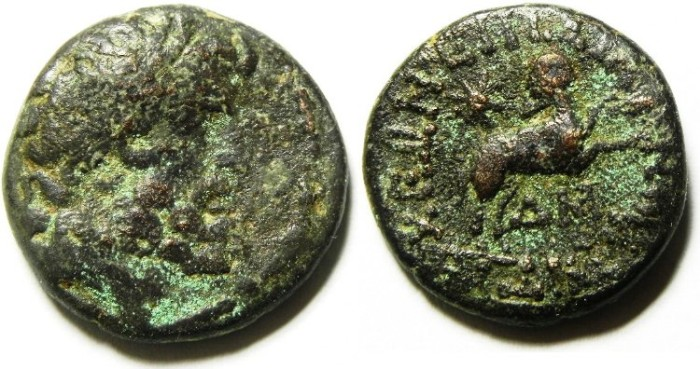 "Ancient Coins - Syria, Antiochia ad Orontem , "" Star of Bethlehem "" AE 20 , 12/13 A.D"