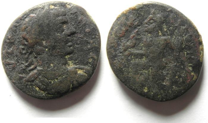 Ancient Coins - ARABIA , RABBATH - MOBA , GETA AE 23