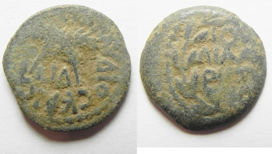 Ancient Coins - Antonius Felix under Claudius AE Prutah