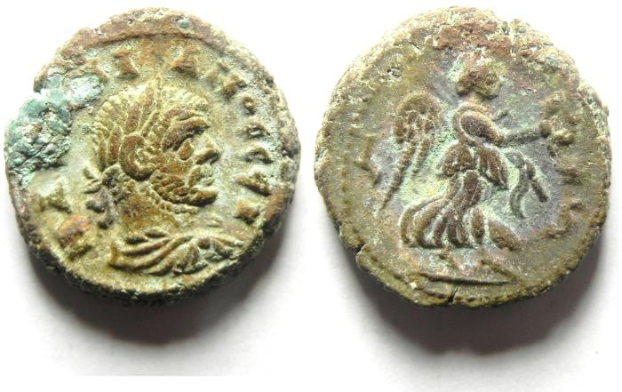 Ancient Coins - EGYPT , ALEXANDRIA POTIN TETRADRACHM , CARINUS