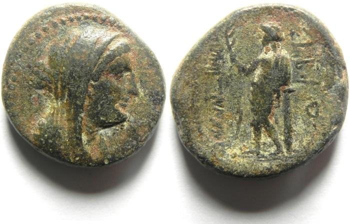 Ancient Coins - Phoenicia, Marathos. 166/5-152/1 B.C. Æ 22