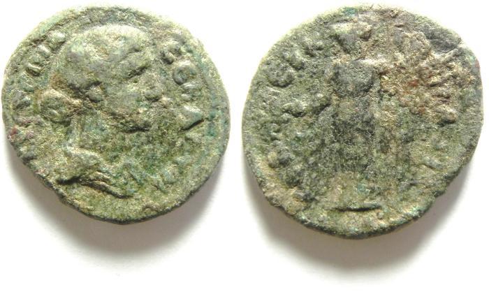 Ancient Coins - Roman Provincial.Coele Syria, Decapolis. Abila under Faustina Junior, AD 147-175. AE 24 , VERY NICE AS FOUND!!