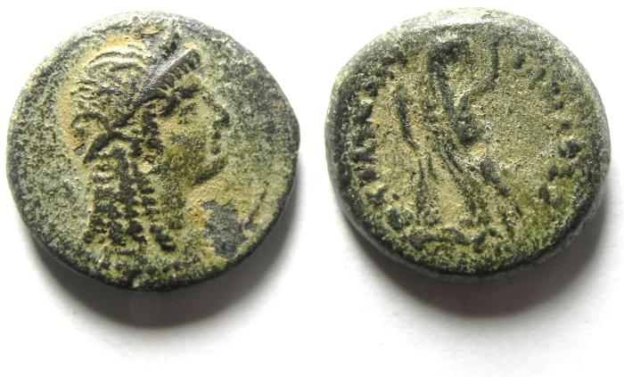 Ancient Coins - PTOLEMAIC KINGS of EGYPT. Ptolemy V . 205 - 180 BC, ALEXANDRIA, AE17 , VERY ATTRACTIVE COIN