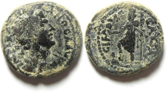 Ancient Coins - JUDAEA , CAESAREA , HADRIAN AE 23 AS FOUND