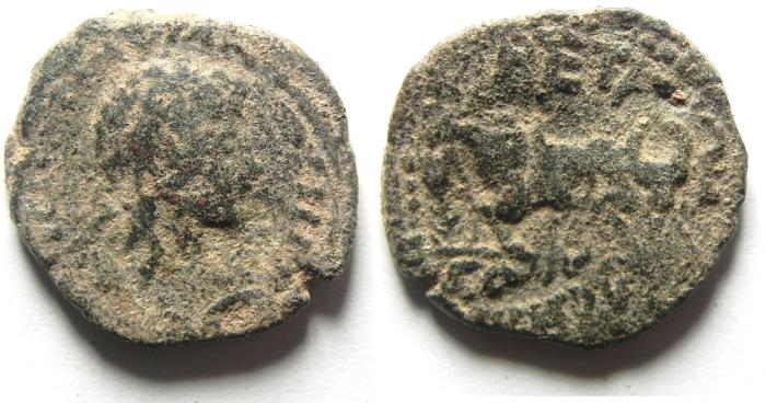 Ancient Coins - ARABIA , PETRA , ELAGABALUS , FOUNDER COIN