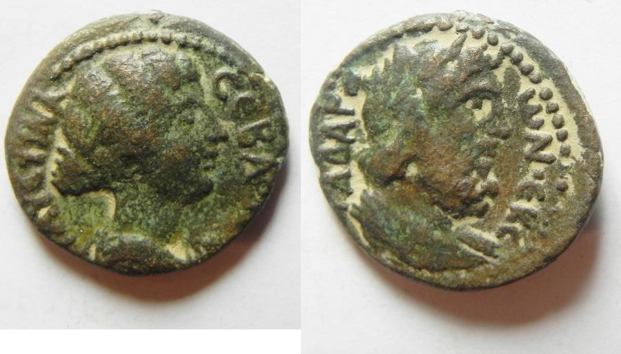 Ancient Coins - Decapolis. Gadara under Faustina Junior (AD 147-175). AE 20mm. CHOICE COIN!