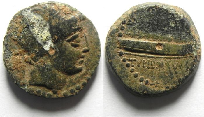 Ancient Coins - Seleukid Kingdom. Demetrios II Nikator , AE 19