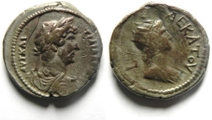 Ancient Coins - EGYPT , ALEXANDRIA , HADRIAN BILLON TETRADRACHM WITH HELIOS BUST, ATTRACTIVE COIN!!!