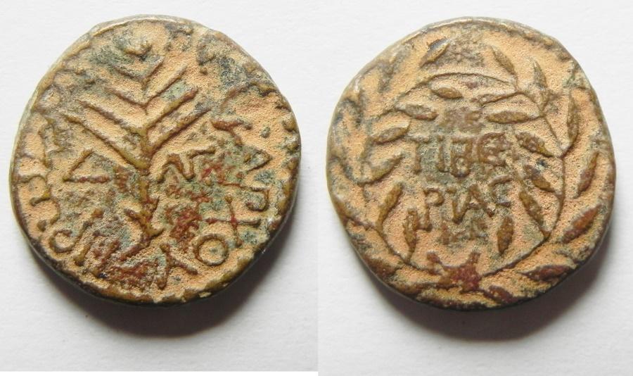 Ancient Coins - Judaea. Herodian dynasty. Herod Antipas (4 BC - 39 AD). Mint of Tiberias. AE 18mm. Be-header of John The Baptist