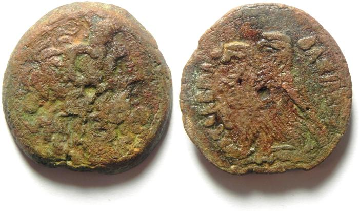 Ancient Coins - PTOLEMAIC KINGDOM , JOINT REIGN PTOLEMY VI & PTOLEMY VIII , AE 30
