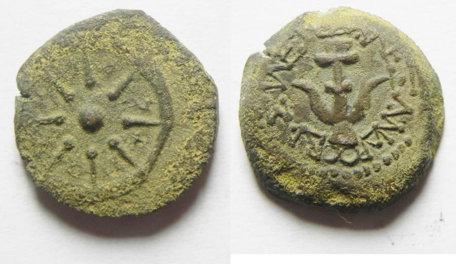 Ancient Coins - JUDAEA – Hasmonean Dynasty, Alexander Jannaeus Prutah . BEAUTIFUL WELL CENTERED