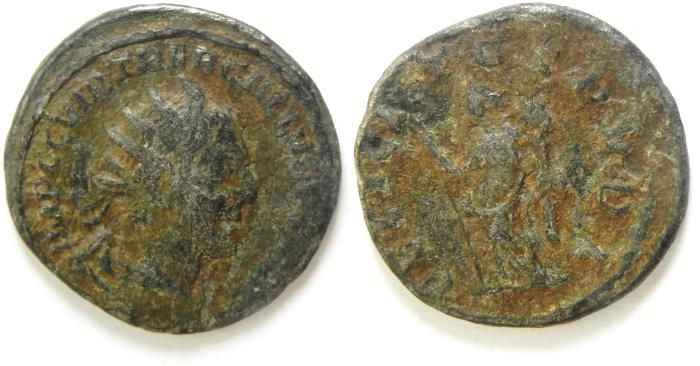 Ancient Coins - TREBINIANUS GALLUS BILLON ANTONINIANUS , AS FOUND