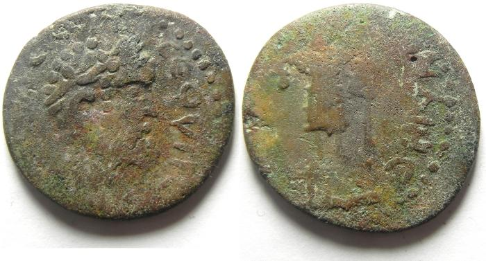 Ancient Coins - ARABIA , RABBATH MOBA , SEPTIMIUS SEVERUS AE 26