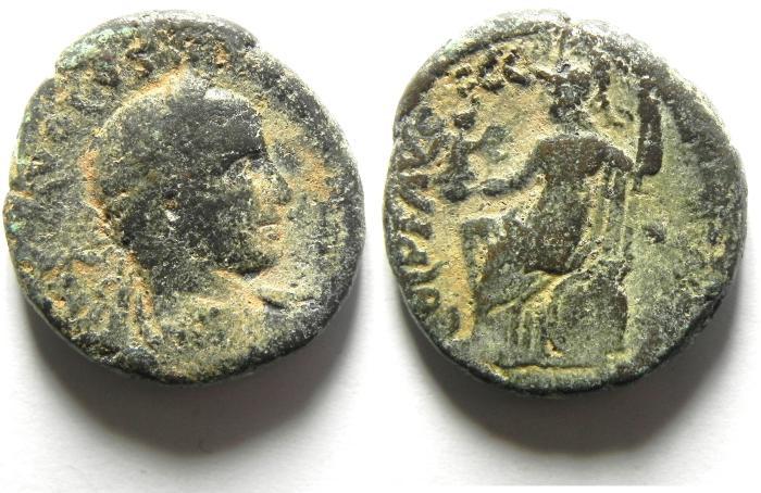 Ancient Coins - JUDAEA , CAESAREA , VOLOUSIAN AE 24