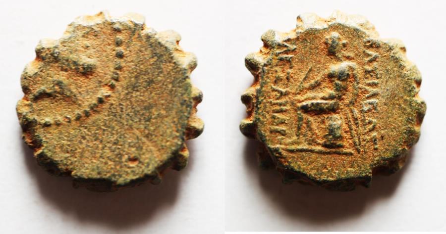 Ancient Coins - SELEUKID. ALEXANDER BALAS AE 14
