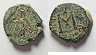 Ancient Coins - Very Rare: ISLAMIC. Umayyad Caliphate. Time of Abd al-Malik (AH 65-86 / AD 685-705) AE fals (17mm, 3.44g).  Amman mint.