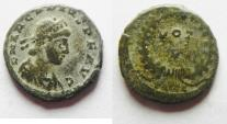 Ancient Coins - ARCADIUS AE 4