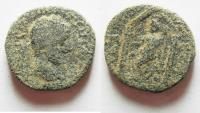 Ancient Coins - BIBLICAL PROVINCIAL AE 20