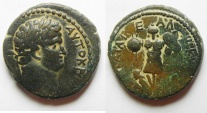 Ancient Coins - Judaea. Judaea Capta series. Caesarea Maritima under Titus (79-81 CE). AE 25. Very Attractive!