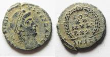 Ancient Coins - CONSTANTIUS II AE 4 . ALEXANDRIA MINT