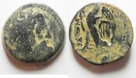 Ancient Coins - COUNTER-MARKED. PTOLEMY II AE 26, ALEXANDRIA