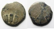 Ancient Coins - JUDAEA. HERODIAN DYNASTY. AGRIPPA I AE PRUTAH. AS FOUND