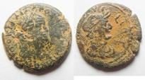 Ancient Coins - EGYPT. ALEXANDRIA. VESPASIAN DIIOBOL